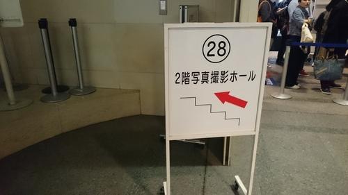 DSC_2206.JPG