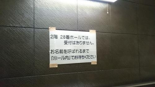 DSC_2207.JPG