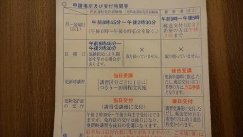 DSC_2289.JPG
