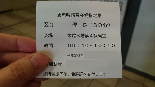 kadoma_07.jpg