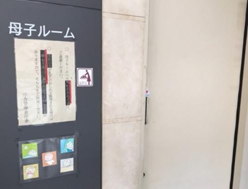kadoma_09.jpg